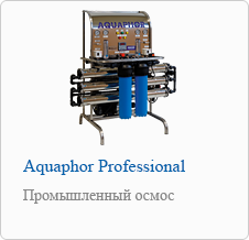 Aquaphor Professional